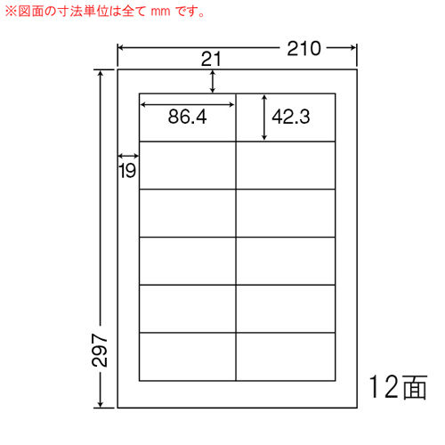 東洋印刷 ラベルシール nana シンプルパック A4 500シート CL-11A