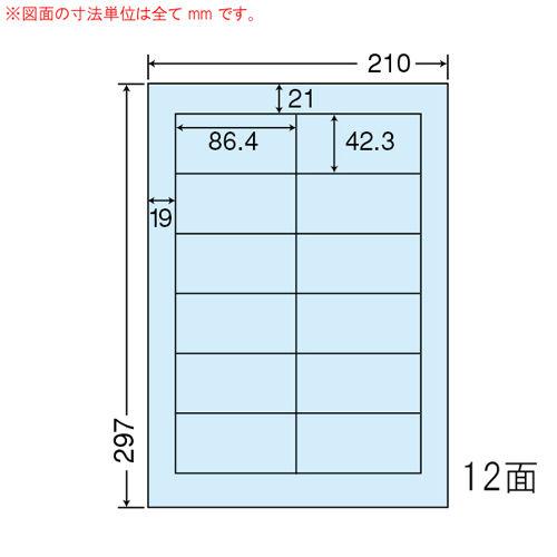 東洋印刷 ラベルシール nana 分別処理可能再剥離タイプ A4 ブルー 500シート CL-11FHB