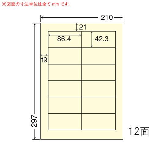 東洋印刷 ラベルシール nana 分別処理可能再剥離タイプ A4 イエロー 500シート CL-11FHY