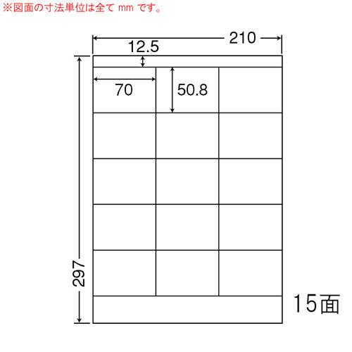 東洋印刷 ラベルシール nana マルチタイプ A4 500シート CL-13
