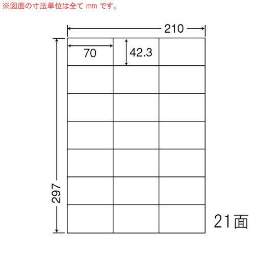 東洋印刷 ラベルシール nana マルチタイプ A4 500シート CL-49