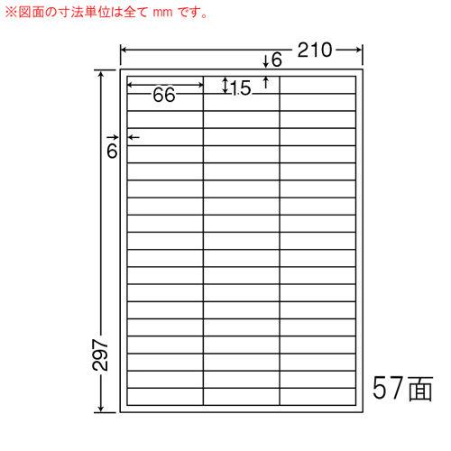 東洋印刷 ラベルシール nana マルチタイプ A4 500シート CL-59
