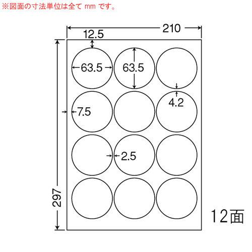 東洋印刷 ラベルシール nana マルチタイプ A4 500シート CL-6