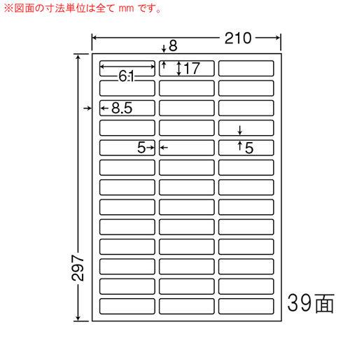 東洋印刷 ラベルシール nana マルチタイプ A4 500シート CL-99