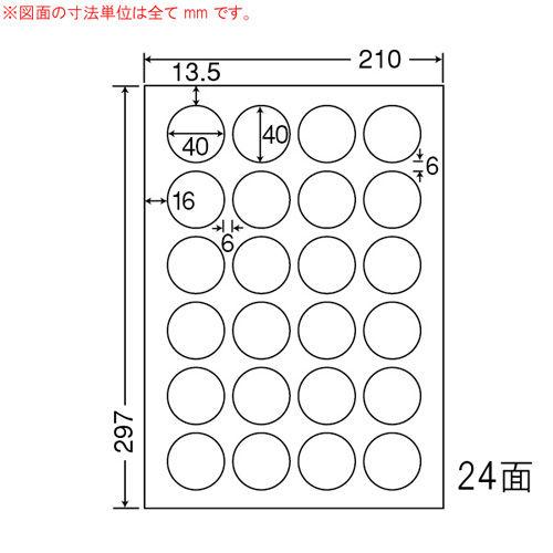 東洋印刷 ラベルシール nana 耐水・耐温度タイプ 弱粘着タイプ カラーレーザー用 A4 100シート FCL-18F