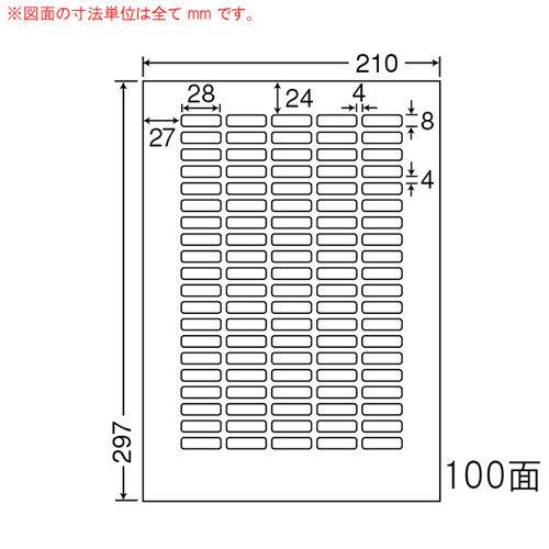東洋印刷 ラベルシール nana 再剥離タイプ A4 500シート LDW100YF
