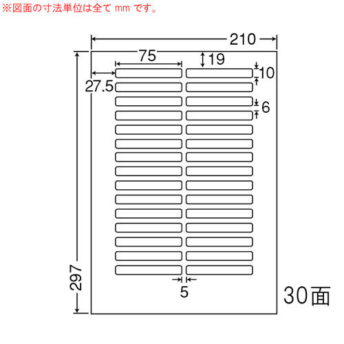 東洋印刷 ラベルシール nana マルチタイプ A4 500シート LDW30OB