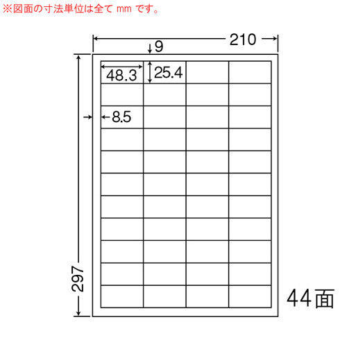 東洋印刷 ラベルシール nana シンプルパック A4 500シート LDW44CEA