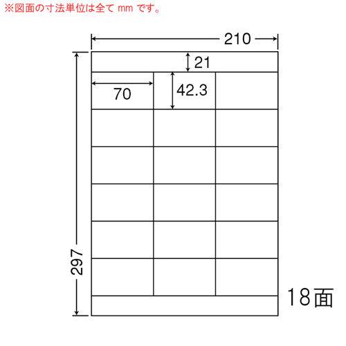 東洋印刷 ラベルシール nana シンプルパック A4 500シート LDZ18PA