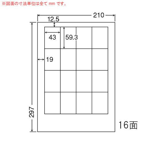東洋印刷 ラベルシール nana マットタイプ カラーレーザー用 A4 500シート MCL-14