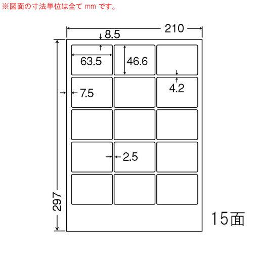 東洋印刷 ラベルシール nana マットタイプ カラーレーザー用 A4 500シート MCL-3