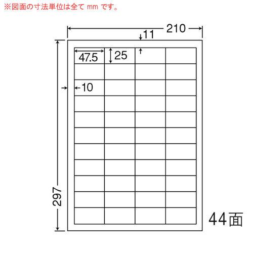 東洋印刷 ラベルシール nana マットタイプ カラーレーザー用 A4 500シート MCL-32