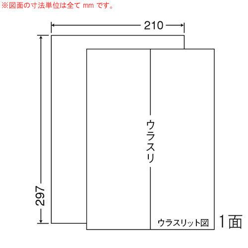 東洋印刷 ラベルシール nana マルチタイプ A4 500シート RCL-7