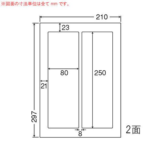 東洋印刷 ラベルシール nana 光沢タイプ カラーインクジェット用 A4 400シート SCJ-28