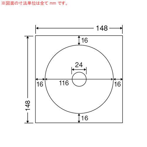 東洋印刷 ラベルシール nana 光沢タイプ カラーインクジェット用 CD-R・DVD-R 400シート SCJR-3