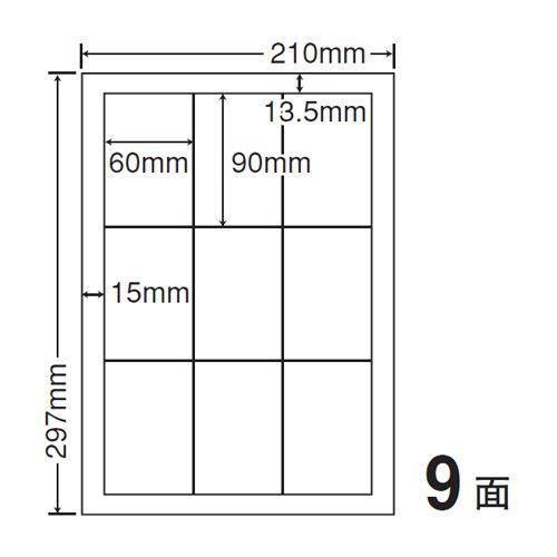 東洋印刷 マルチラベル nana 和紙ラベル A4 100シート 9面 CWL-3