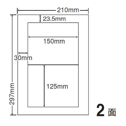東洋印刷 マルチラベル nana 和紙ラベル A4 100シート 2面 CWL-6