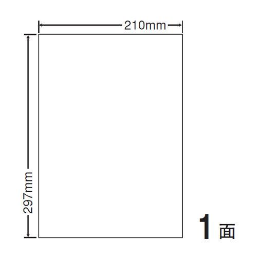 東洋印刷 マルチラベル nana 和紙ラベル A4 100シート 1面 CWL-7