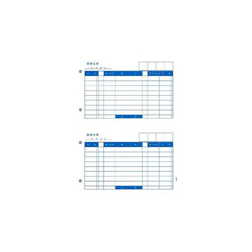 PCA 振替伝票B 単票 【旧品番:PA1222】 PA1222F