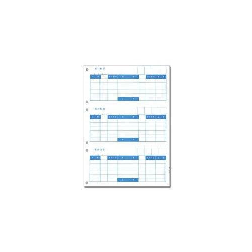 PCA 振替伝票D 単票 【旧品番:PA1224】 PA1224F