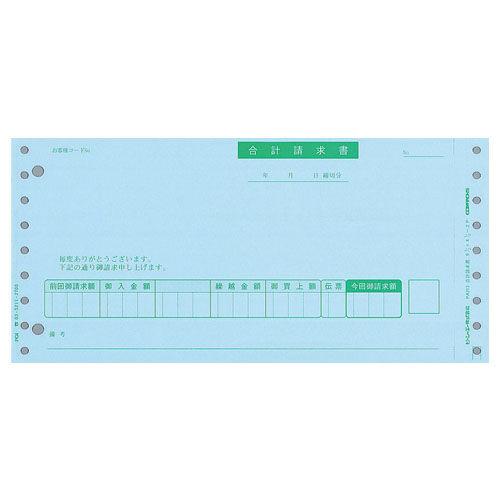 PCA 合計請求書 連続 【旧品番:PA313】 PA313F