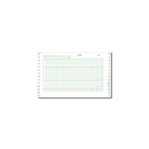 PCA 給与明細書D 連続 (密封式) 1000セット PB120F