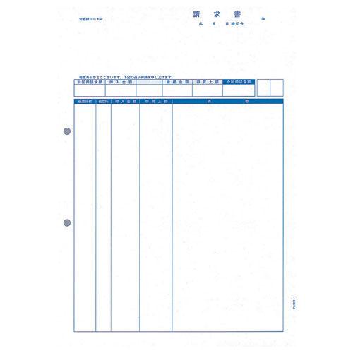 PCA 請求書 単票 (伝票版) 【旧品番:PA1312-1】 PA1312-1F