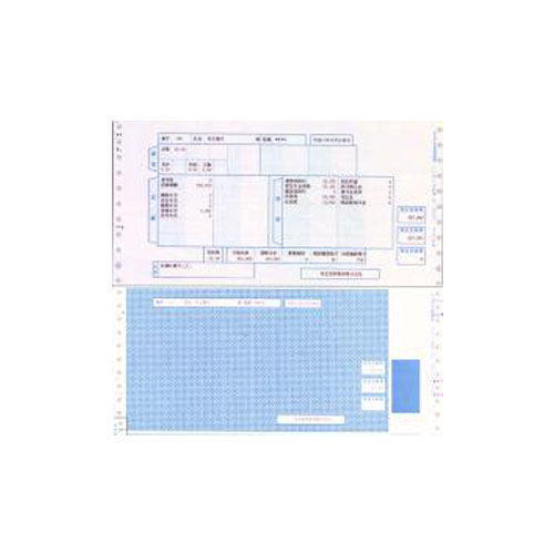 PCA 給与明細書連続用紙封筒式 連続 200028