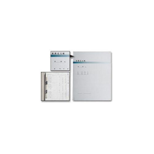 エプソン 総勘定元帳Fファイル 背厚15mm (2穴) A4 5冊入 KXNJBD11【他商品と同時購入不可】