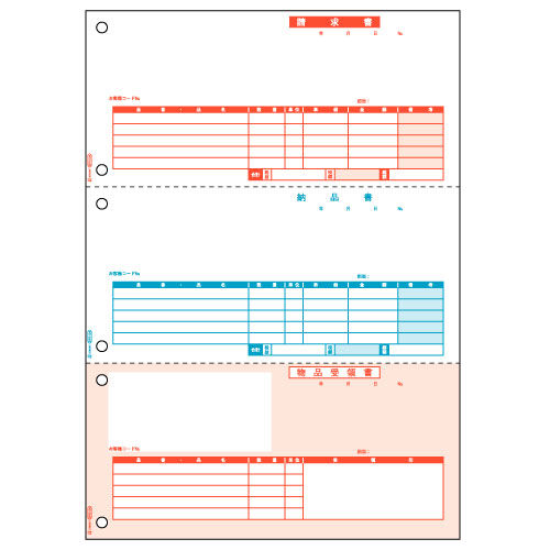 ヒサゴ 納品書 レーザー GB1109対応 BP0104