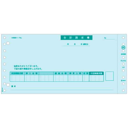 ヒサゴ 合計請求書 400セット GB483