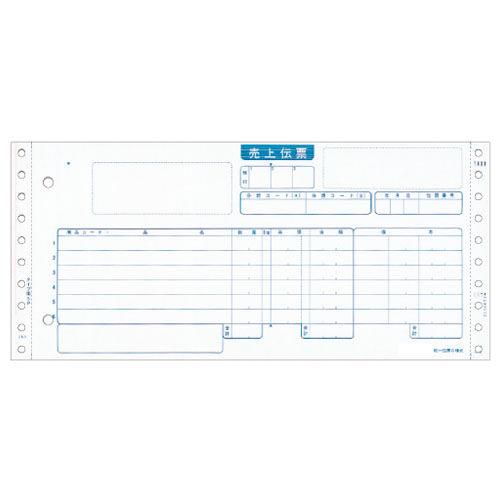 ヒサゴ 統一伝票 C様式 BP1712
