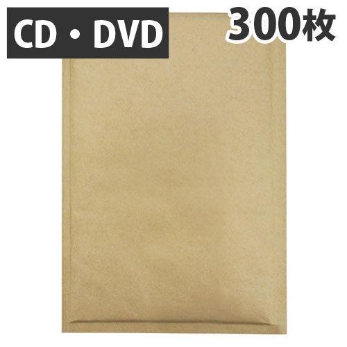 川上産業 セフティライト クッション封筒 あんしん封筒 茶色 300枚 1箱