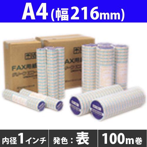 FAX用紙 グリーンエコー 216mm×100m×1インチ A4 1本
