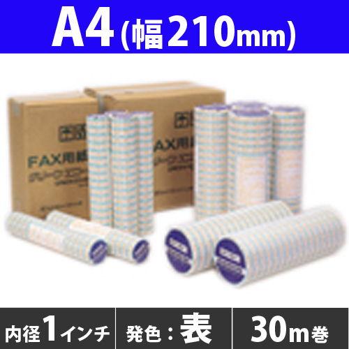 FAX用紙 グリーンエコー 210mm×30m×1インチ A4 1本