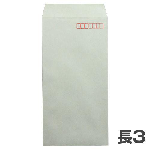 カラー封筒 Kカラー70g 長3 グレー 1000枚