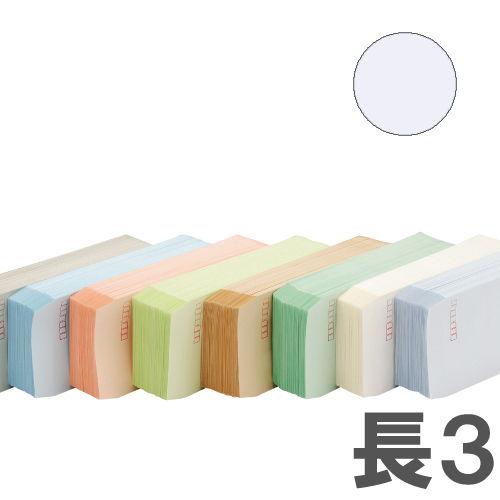 カラー封筒 Kカラー70g 長3 スカイ 1000枚