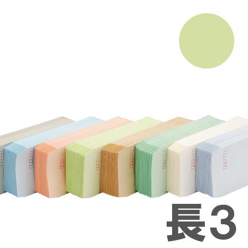 カラー封筒 Kカラー70g 長3 ウグイス 1000枚