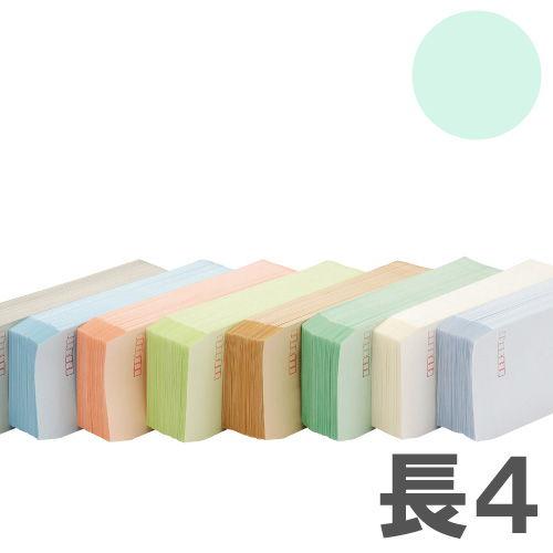 カラー封筒 Kカラー70g 長4 ミズイロ 1000枚