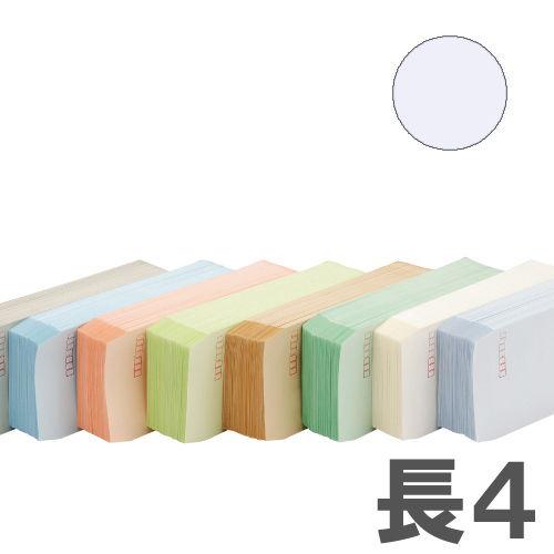 カラー封筒 Kカラー70g 長4 スカイ 1000枚