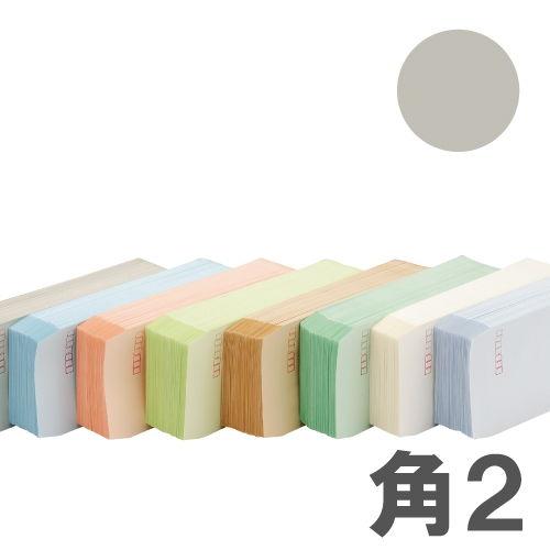 カラー封筒 Kカラー85g 角2 グレー 500枚