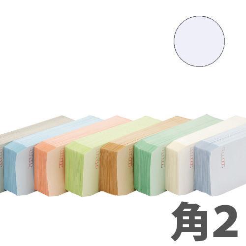 カラー封筒 Kカラー85g 角2 スカイ 500枚
