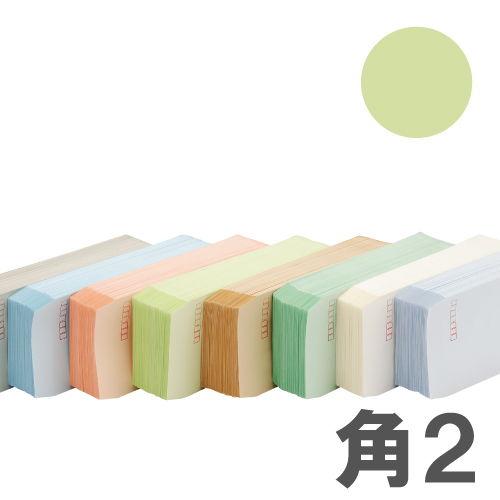 カラー封筒 Kカラー85g 角2 ウグイス 500枚