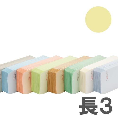 カラー封筒 Kカラー70g 長3 クリーム 1000枚
