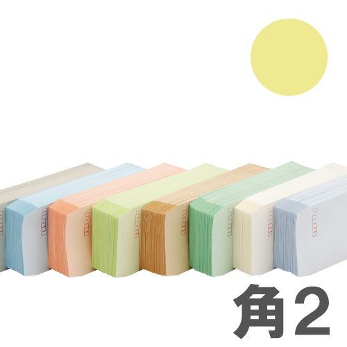 カラー封筒 Kカラー85g 角2 クリーム 500枚