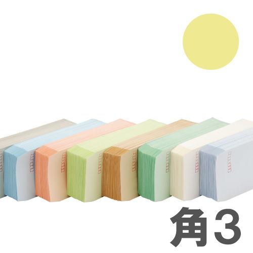 カラー封筒 Kカラー85g 角3 クリーム 500枚