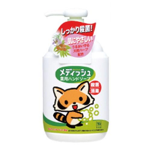 牛乳石鹸 メディッシュ 薬用ハンドソープ 250ml
