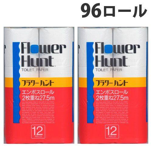 西日本衛材 フラワーハント トイレットペーパーダブル 27.5m 12ロール 8パック