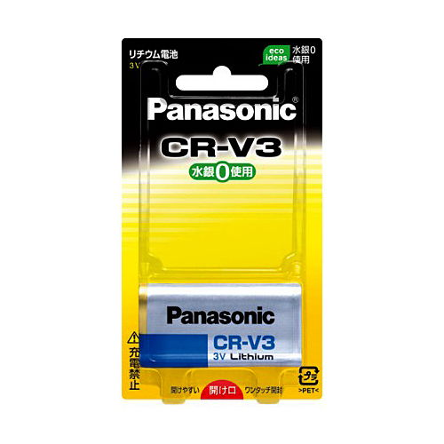【売切れ御免】パナソニック カメラ用リチウム電池 CR-V3P