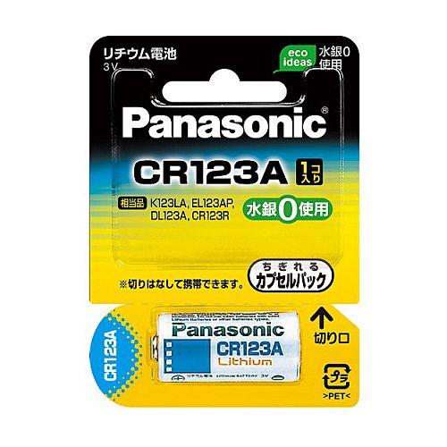 パナソニック カメラ用リチウム電池 3V CR123AW